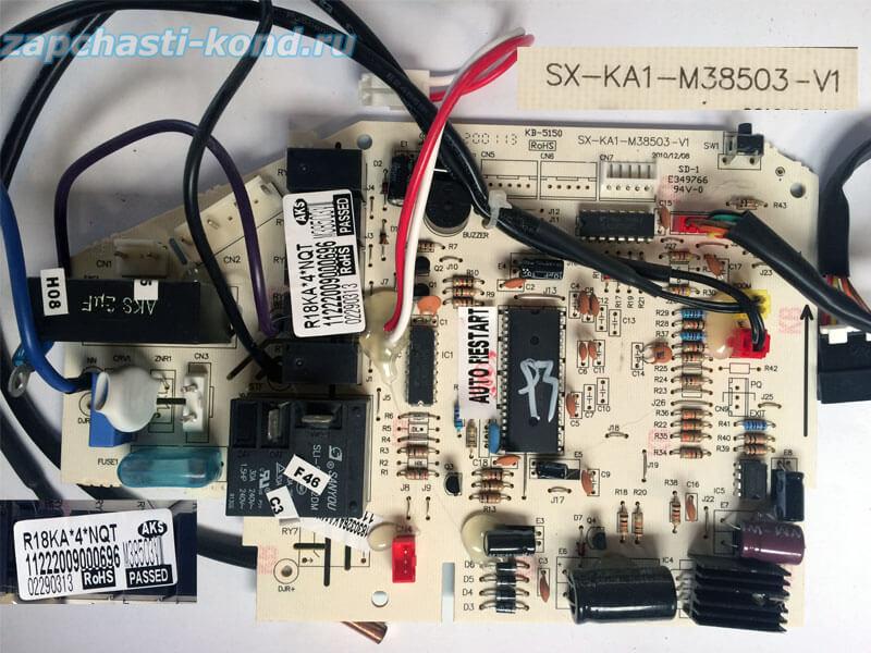 Модуль управления кондиционером SX-KA1-M38503-V1
