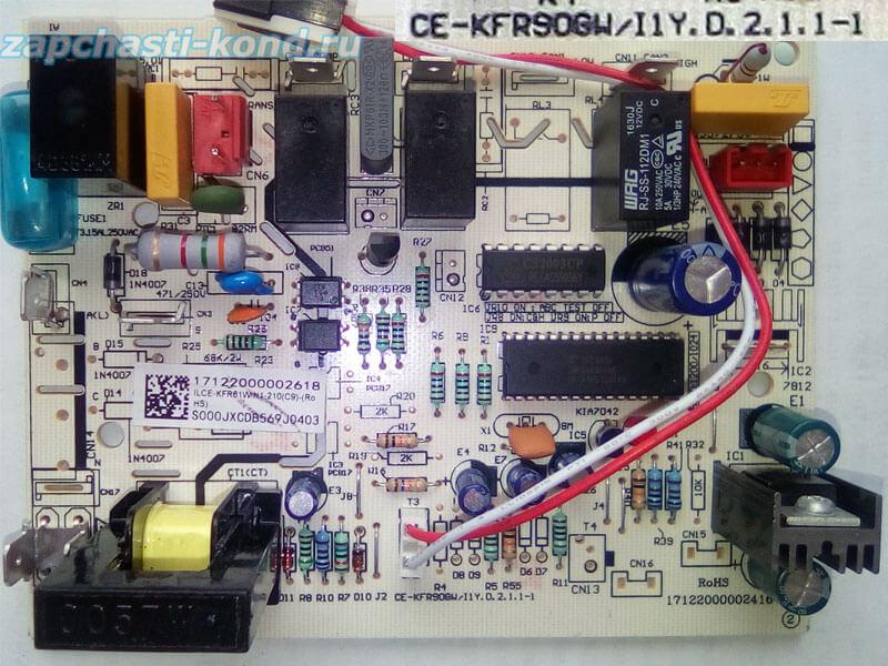 Модуль управления кондиционером CE-KFR90GW/I1Y.D.2.1.1-1