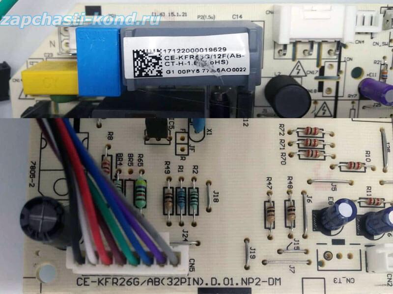 Плата управления кондиционером CE-KFR26G/AB(32PIN).D.01.NP2-DM
