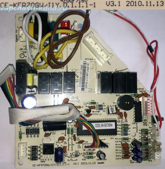 Плата управления кондиционером CE-KFR70GW/I1Y.D.1.1.1-1