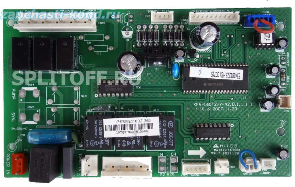 Модуль управления кондиционером KFR-160T2/Y-A2.D1.1.1.1-1