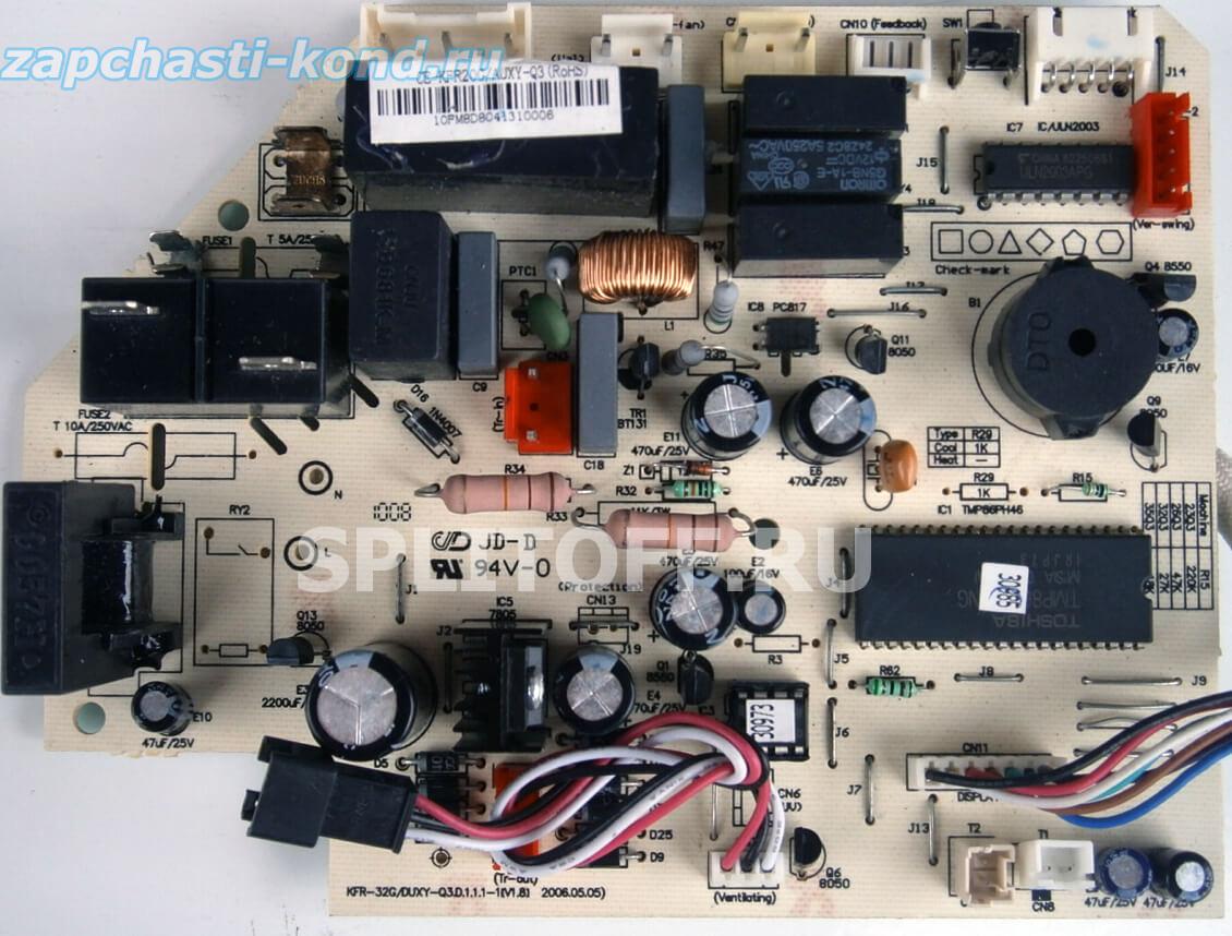 Модуль управления кондиционером KFR-32G/DUXY-Q3.D.1.1.1-1