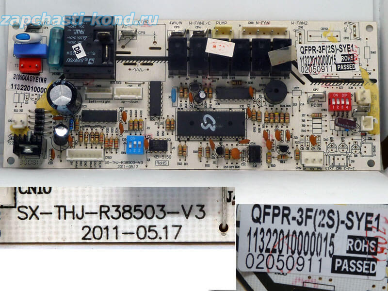 Модуль управления кондиционером SX-THJ-R38503-V3