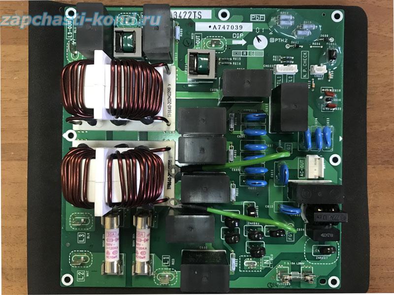 Модуль управления кондиционером A747039