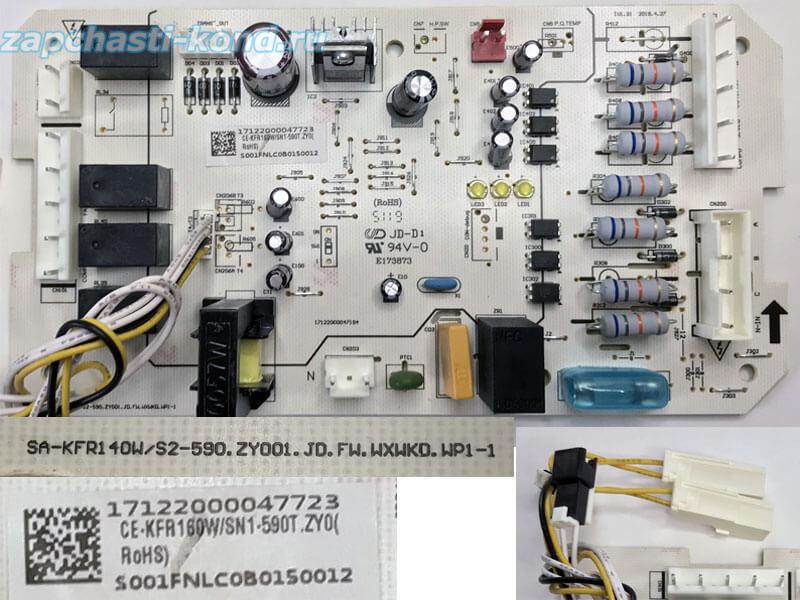 Модуль управления кондиционером SA-KFR140W CE-KFR160W/SN1