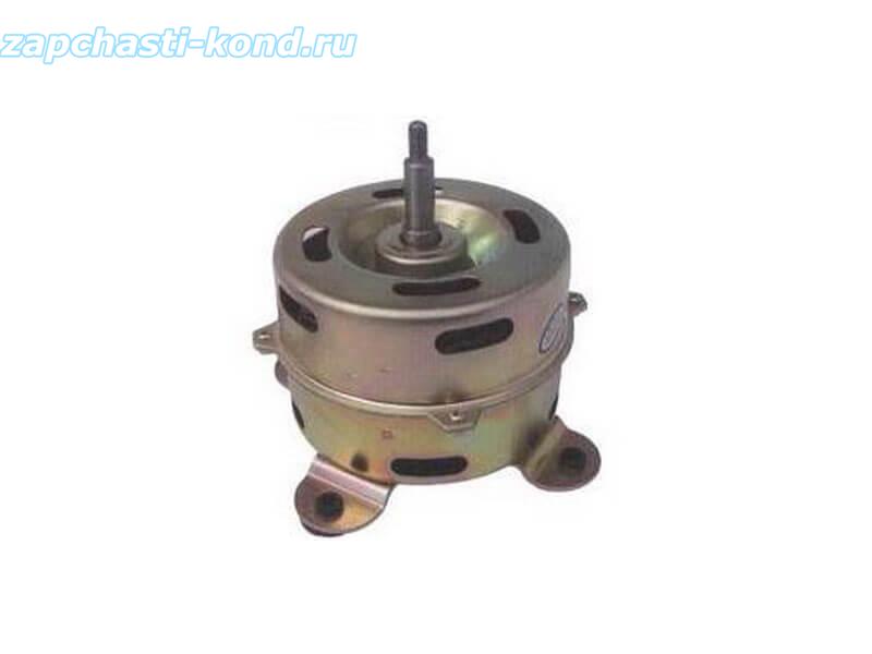 Двигатель (мотор) кондиционера YDK120-150-6A