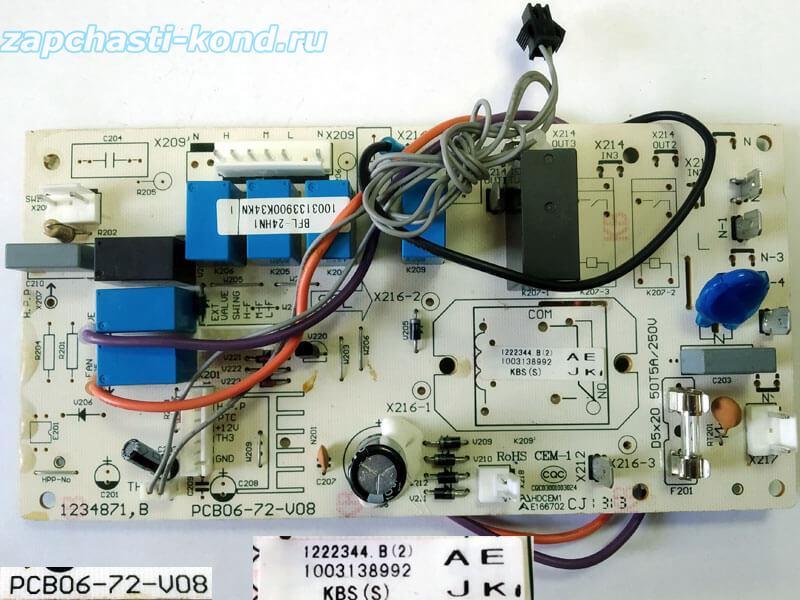 Модуль управления кондиционером 1234871,B PCB06-72-V08