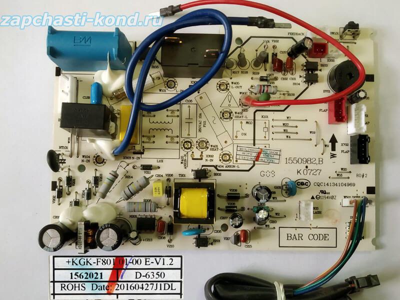 Модуль управления кондиционером 1550982, B