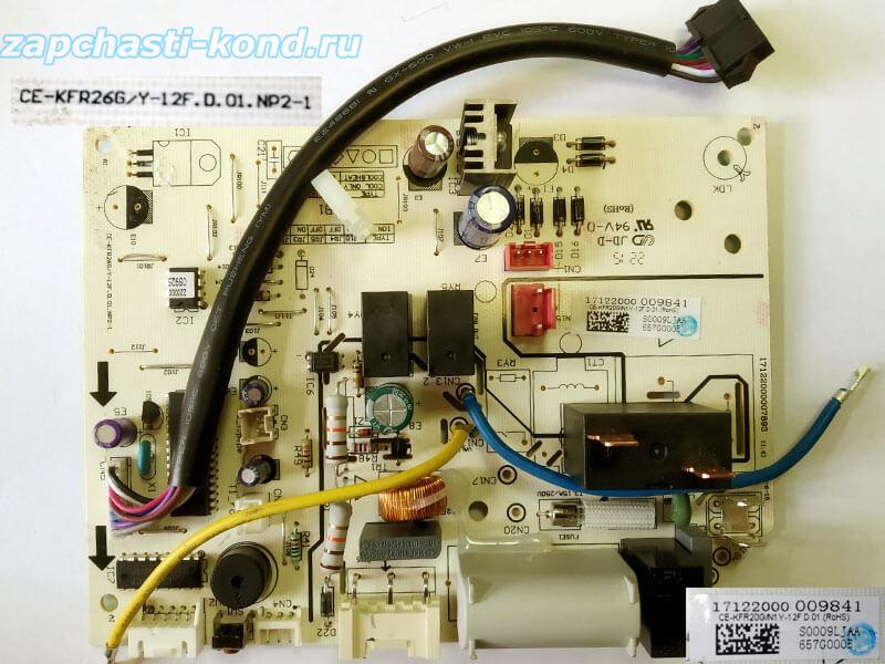 Модуль управления кондиционером CE-KFR26GY-11D.D.01.NP2-1