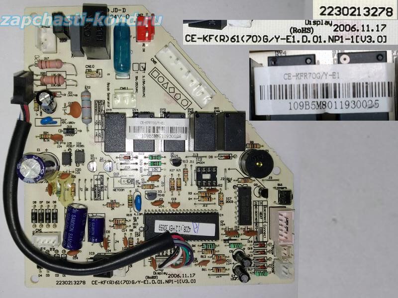 Модуль управления кондиционером CE-KF(R)61(70)G/Y-E1.D.01.NP1-1 [V3.0] 223021 3278