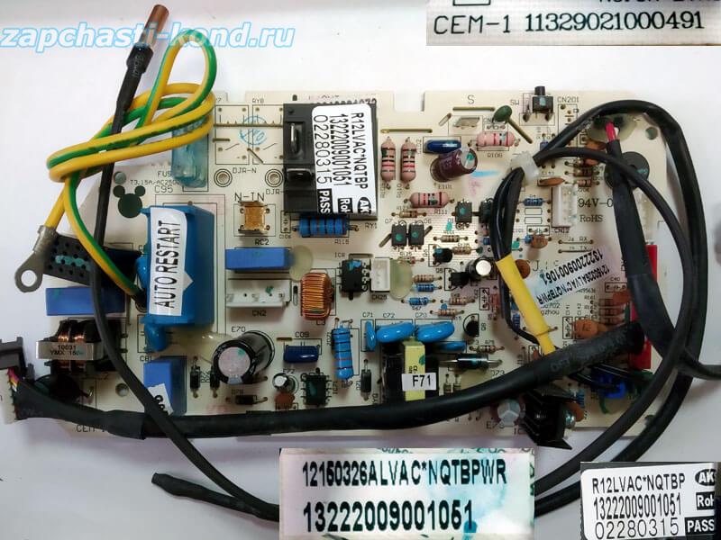 Модуль управления кондиционером 11329021000491