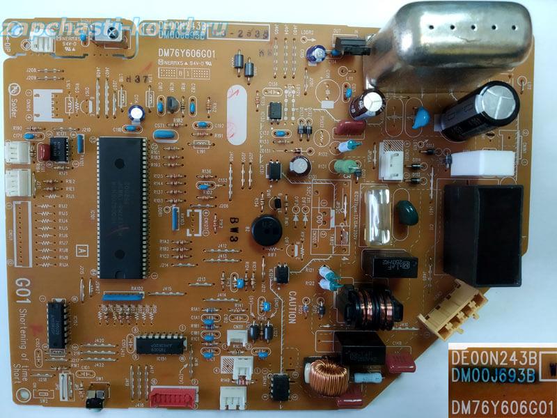 Модуль управления кондиционером DE00N243B DM00J693B DM76Y606G01