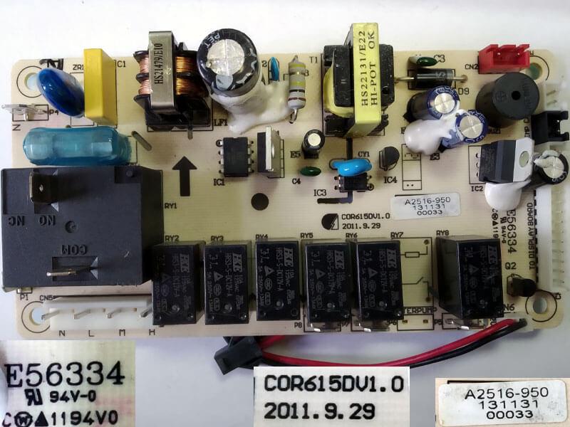 Модуль управления кондиционером E56334 A2516-950