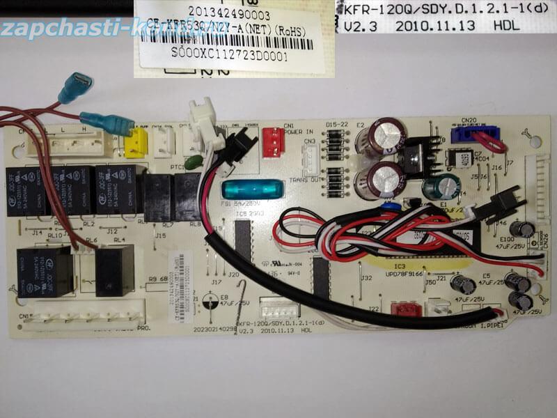Модуль управления кондиционером KFR-120Q/SDY.D.1.2.1-1(d)