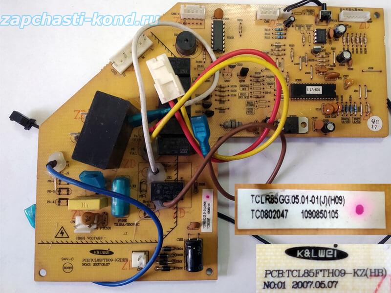 Модуль управления кондиционером PCB TCL85FTH09-KZ(HB)