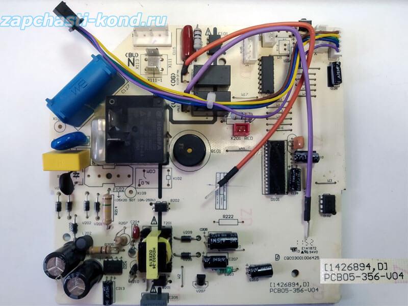 Модуль управления кондиционером PCB05-356-V04 1426894, DJ