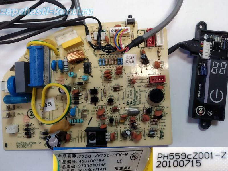 Модуль управления кондиционером PH559cZ001-Z 20100715