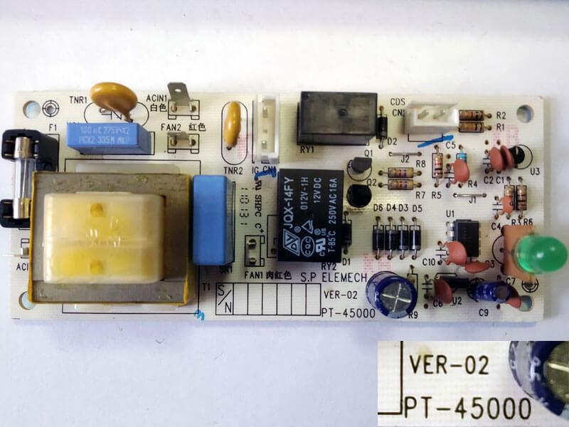 Модуль управления кондиционером PT-45000