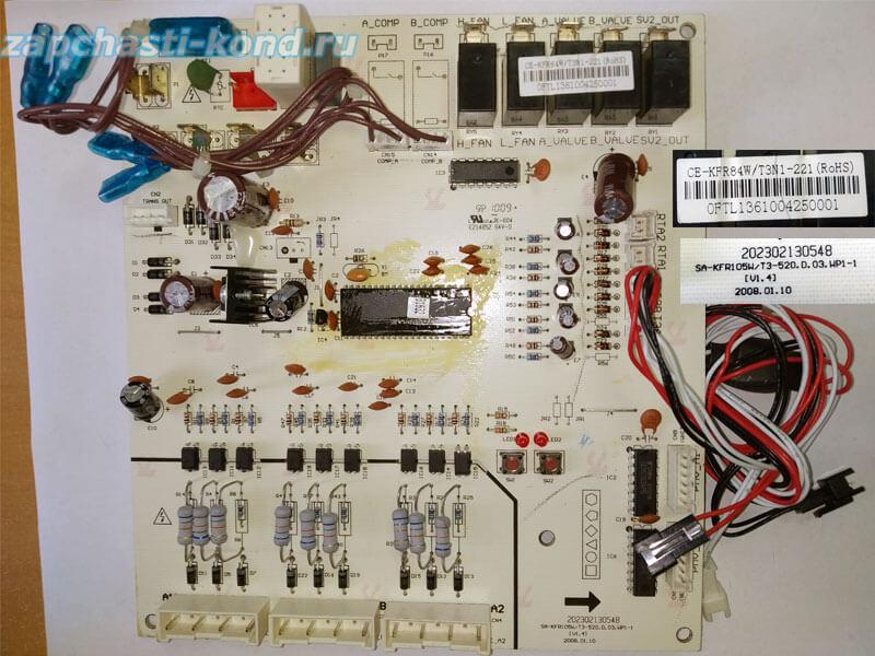Модуль управления кондиционером SA-KFR105W/T3-520.D.03.WP1-1