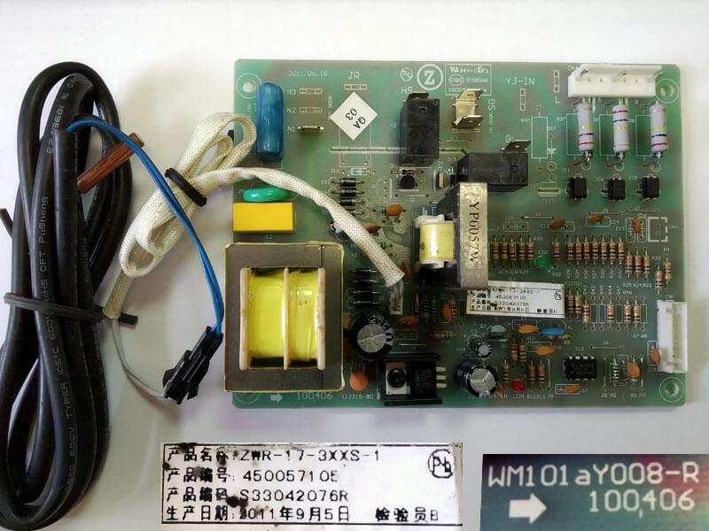Модуль управления кондиционером WM101aY008-R
