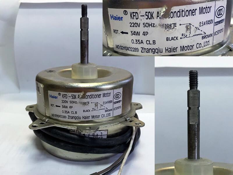 Двигатель (мотор) кондиционера KFD-50K