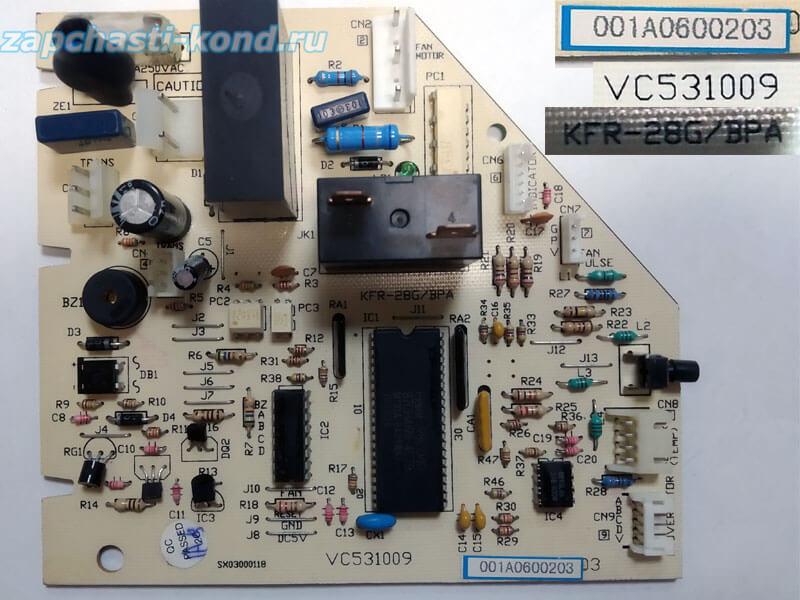 Плата управления кондиционером KFR-28G/BPA 001A0600203