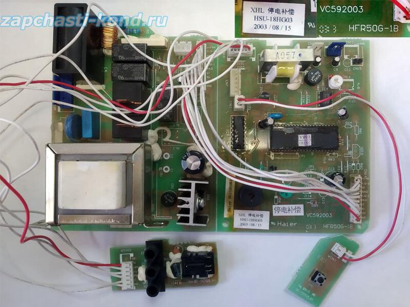 Плата управления кондиционером VC592003 HFR50G-1B