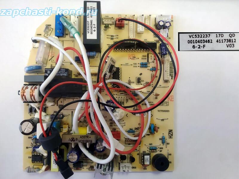 Модуль управления кондиционером VC755023 0010403462