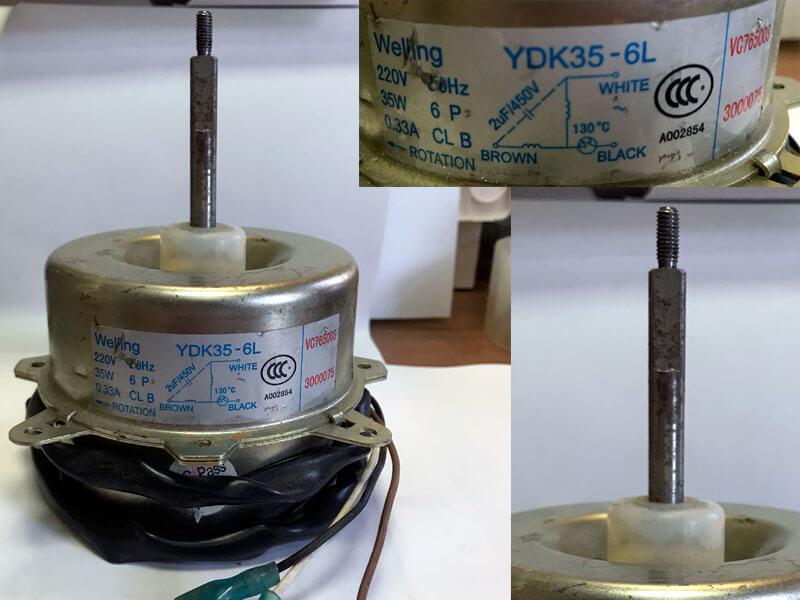 Двигатель (мотор) кондиционера YDK35-6L