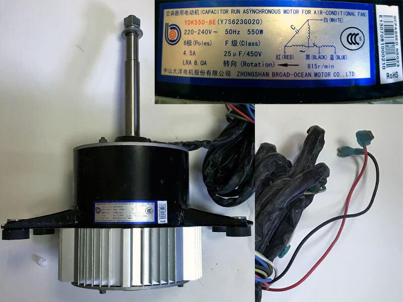 Двигатель (мотор) кондиционера YDK550-6E